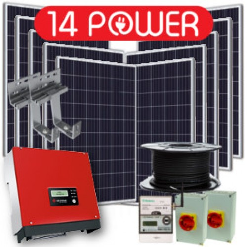 https://www.renewableenergyhub.co.uk/uploads/product_images/all/all_1486070830.jpg